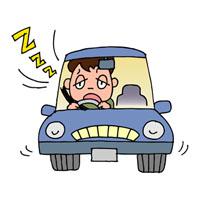 連休中は事故が多いのでご注意ください