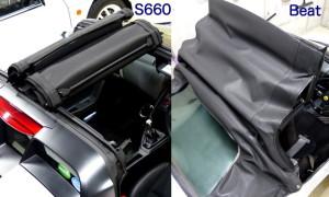 S660-Beat_12