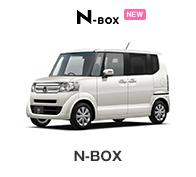 btn_car_nbox_new