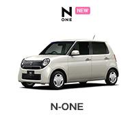 btn_car_none_new