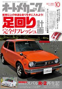 img_newmagazine